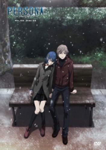 Persona DVD 3 Cover