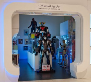An image of a cinema replica store at the Dubai Mall